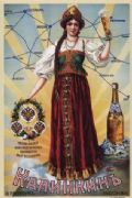Vintage Russian poster - Kalinkinskoe Beer and Mead Brewing Association in St. Petesburg 1903